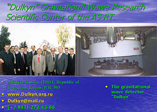 Scientific center of gravitational-wave research «Dulkyn»